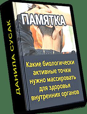 pdf pop up - Контакты