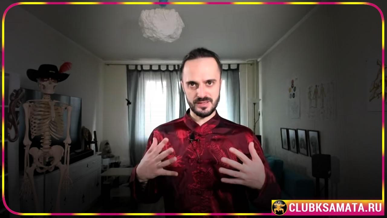 Даниил Сусак дыхательные упражнения