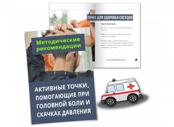 MetodichkaSOS_1100_